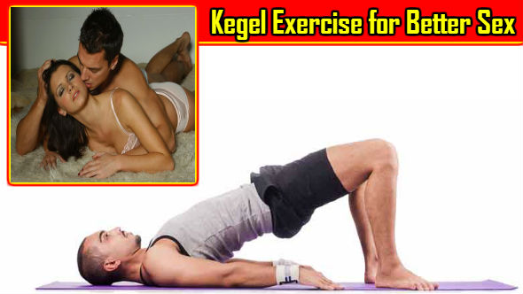 Kegel Exercise for Men in Hindi