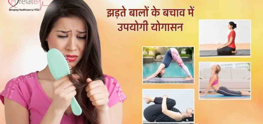 Yoga For Hair Loss