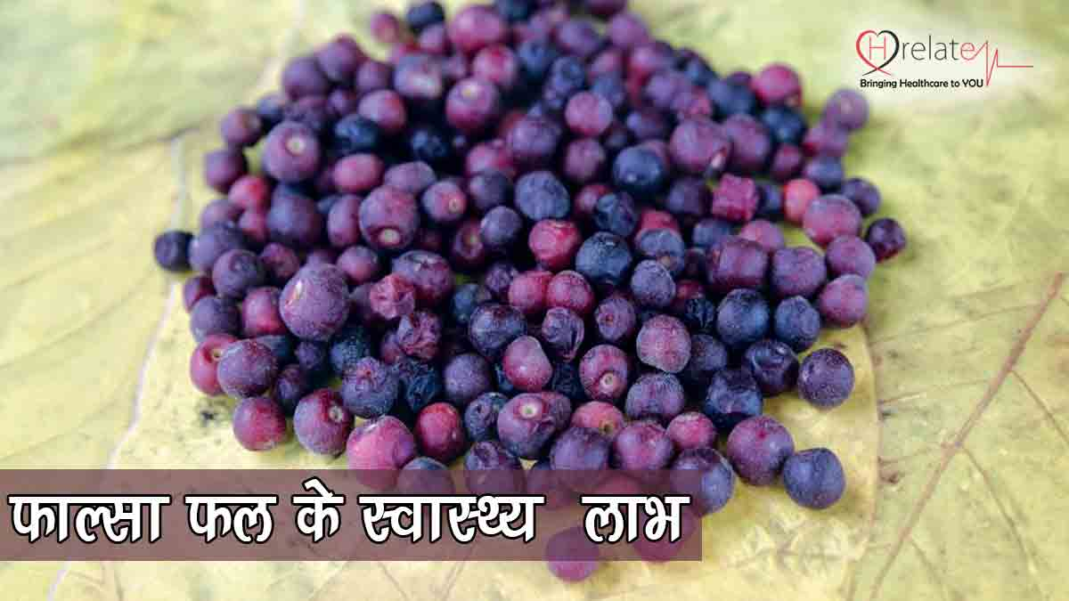 Falsa Fruit Benefits