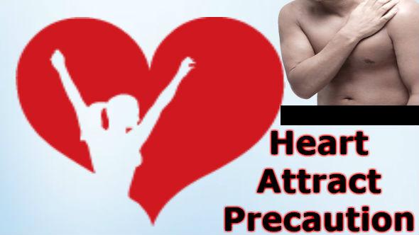 Heart Attract Precaution