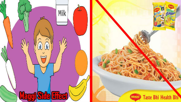 Maggi Noodles Side Effect in Hindi
