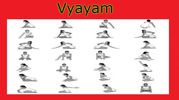 Vyayam