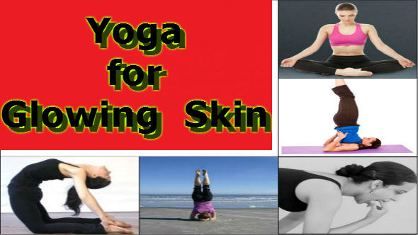 Yoga For Glowing Skin In Hindi