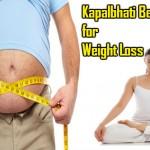 Kapalbhati Benefits: Weight Loss Karne Mai Sahayak