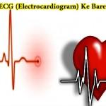ECG (Electrocardiogram) Parikshan Kyu Aur Kese Kiya Jata Hai?