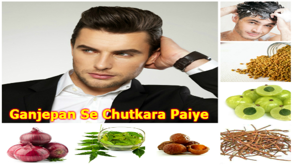 Hair Care Tips for Men in Hindi