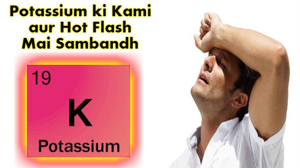 Potassium-Hot Flash
