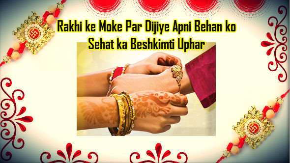 Raksha Bandhna-Fitness Tips