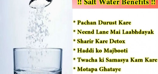Salt Water Drinking Benefits