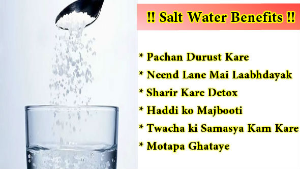 Salt Water Benefits