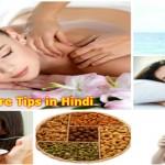 Skin Care Tips in Hindi – Inn Tariko Se Paye Swasth Twacha