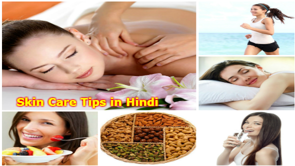 Skin Care Tips in Hindi