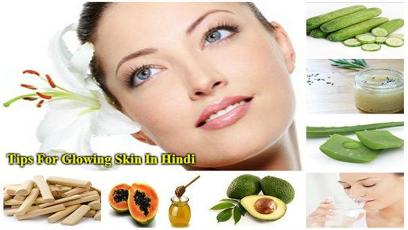 Tips For Glowing Skin In Hindi