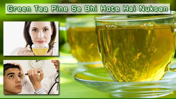 Disadvantages of Green Tea
