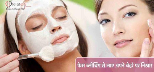 Face Bleach Benefits