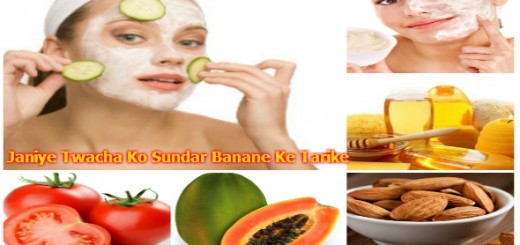 Face Pack Tips in Hindi