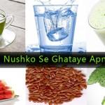 Home Remedies for Weight Loss in Hindi: Apna Vajan Ghataye