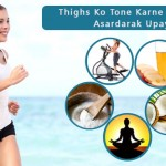 How to Tone Your Thighs- Iss Tarah Kare Janghon Ka Fat Kam