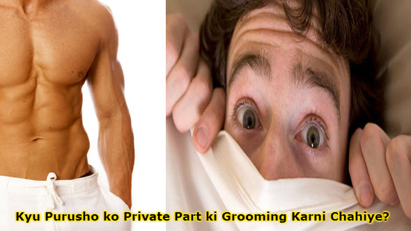 men-should-groom-their-privates