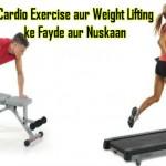 Cardio Exercise aur Weight Lifting ke Fayde aur Nuskaan