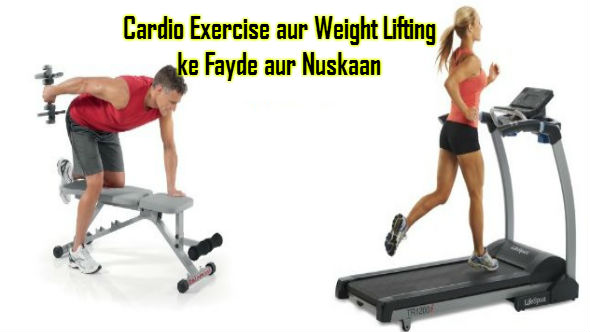 Cardio Exercise-Weight Lifting