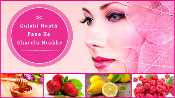 how to get pink lips home remedies