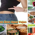 Fast Weight Loss Tips in Hindi: Teji Se Kam Kare Apna Vajan
