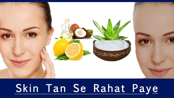 How to Remove Tan in Hindi