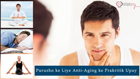 Anti Aging Tips for Men