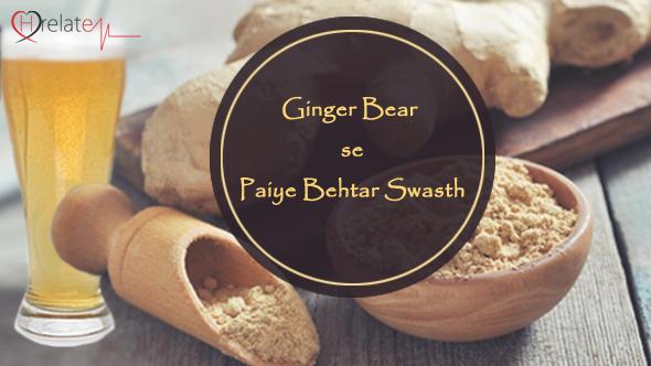 ginger bear benefits