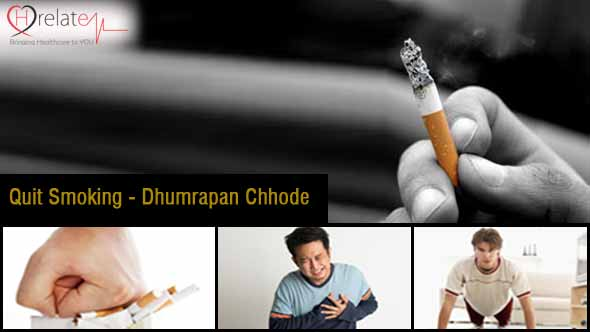 How to Quit Smoking in Hindi
