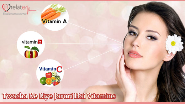 Vitamin Benefits for Skin