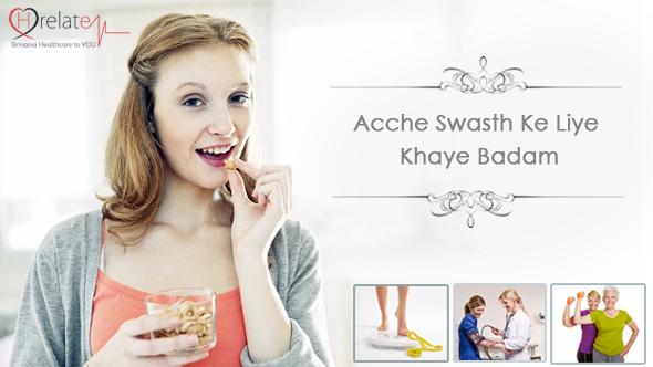 badam benefits in hindi