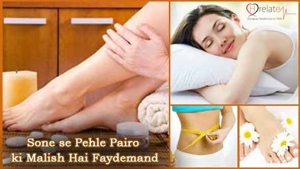 Benefits of Feet Massage