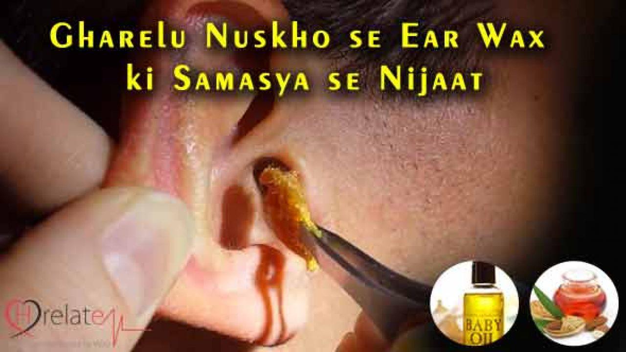 Home Remedies for Ear Wax: Kaan Ka Mail Nikalne Ke Liye