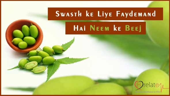 Neem Seeds Benefits