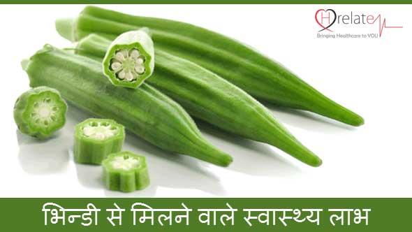 Okra Health Benefits in Hindi