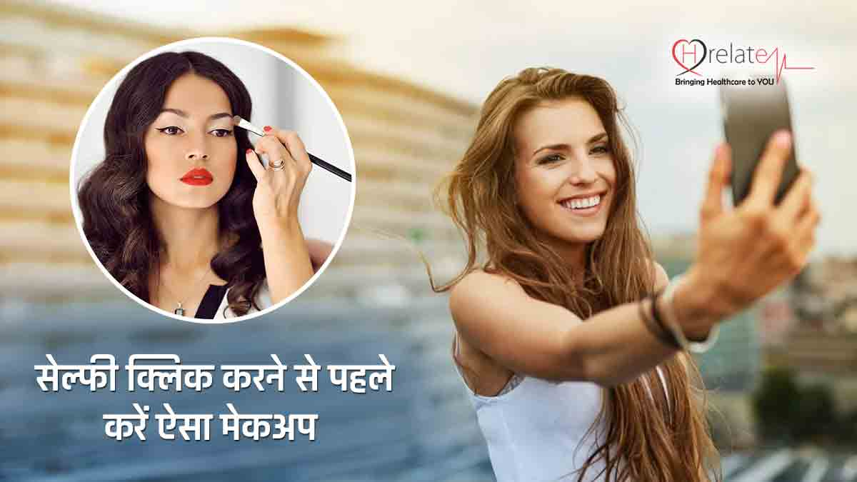 Selfie Makeup Tips