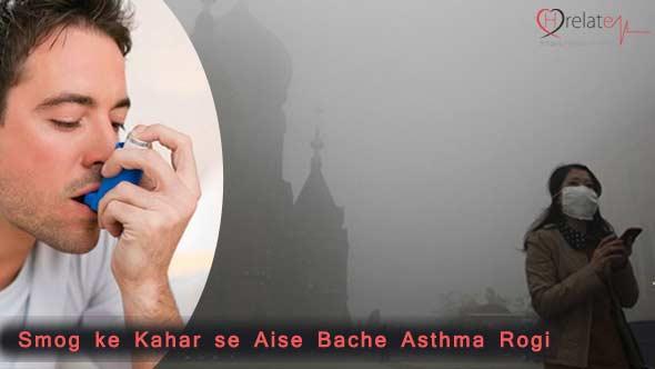 asthma and smog
