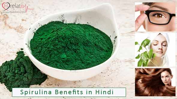 Spirulina Benefits in Hindi