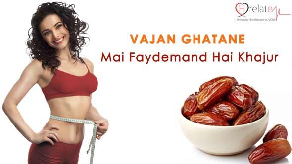 Vajan Ghatane Mai Faydemand Hai Khajur