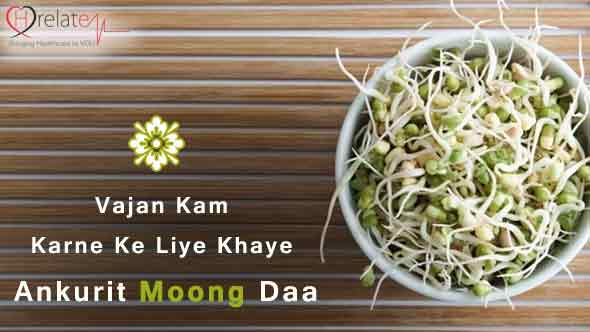 Weight Loss Sprouted Moong Daal