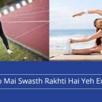 Winter Exercises in Hindi – Sardiyo mai Rahe Sehatmand