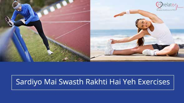 Winter Exercises in Hindi