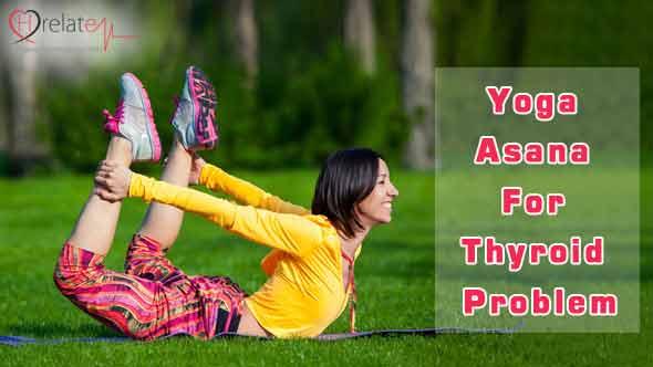 Yoga Asana For Thyroid Problem