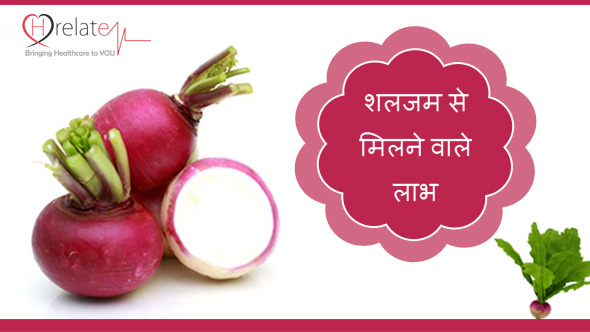 Benefits of Turnip in Hindi