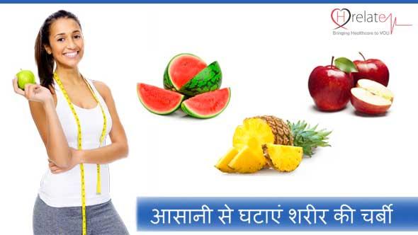 Fat Loss Tips in Hindi