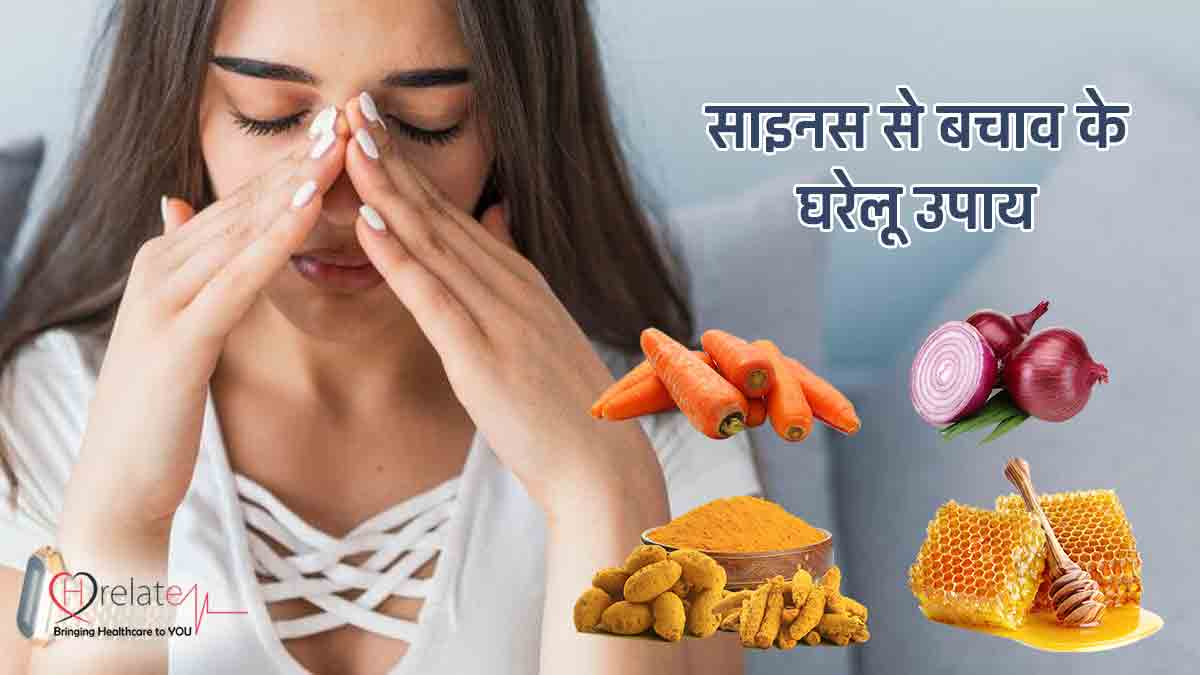 Home Remedies for Sinus Infections