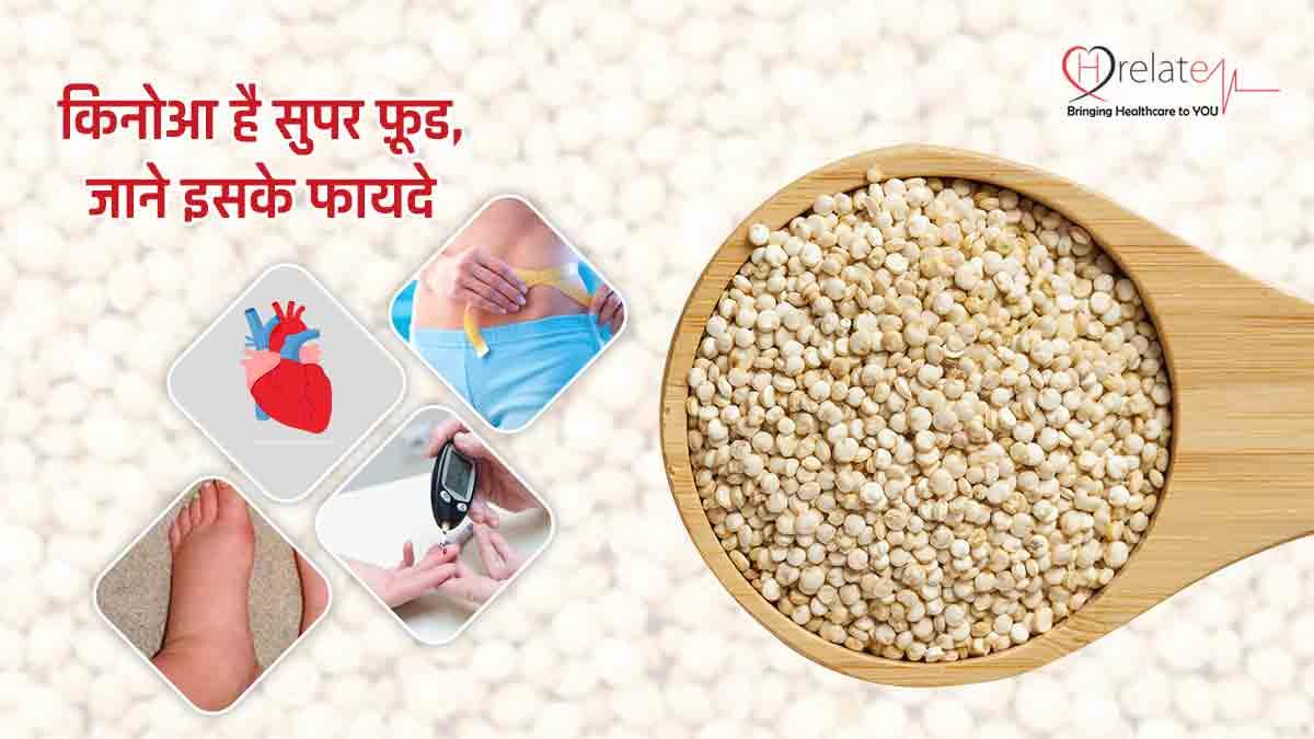 Quinoa In Hindi | www.pixshark.com - Images Galleries With ...