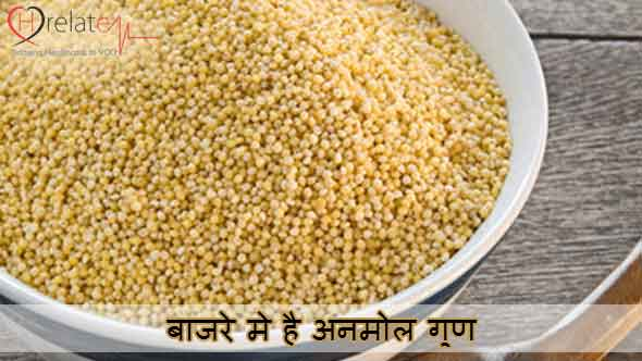 Bajra Benefits in Hindi